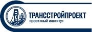 Публикация об ООО «ТРАНССТРОЙ ПРОЕКТ» в издании «Металлы Евразии»  №1,